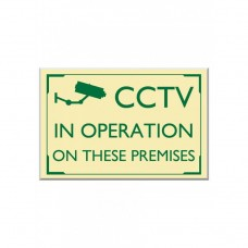 CCTV in Operation Notice Exterior Wall Mounted 600x400mm