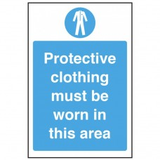Protective Clothing Must Be Worn in this Area Notice Self Adhesive Vinyl 300x300mm