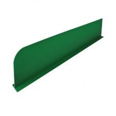 Divider Green 750x150mm